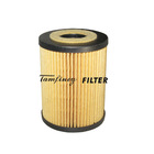 CHRYSLER 300 C oil filter 05175571AA,642 180 00 09, 642 184 00 25 ,HU821X