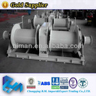Double drums electric anchor Winch for ship