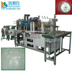 CD/DVD Sleeve Ultrasonic Making Machine,PP Sleeve Macking Machine,Non-Woven Cloth Sleeve Making Machine
