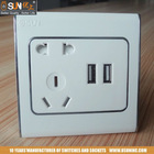 2-pin/3-pin wall electrical socket outlet with double USB charging ports