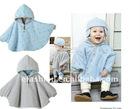 Combi Baby reversible cloak baby mantelet Hoodie poncho