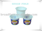 100ml Exquisite Plastic Cup Thermoforming
