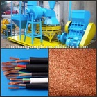environment-friendly Wire and cable recycling machine for copper