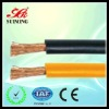 YH Copper Conductor and Rubber Welding Cable
