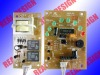 Electric Pressure Cooker Control Board