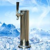 US standard Stainless steel draft beer tower FD--F50