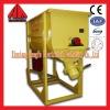 SSHJ Series mixing machine (animal feed, dry powder, salt,dry mortar)