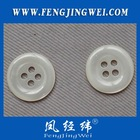 4-hole Trocas shell button 24L(15mm)