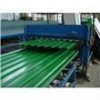 long span corrugated roofing sheet