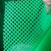 Extruded PP Wire Mesh