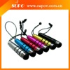 Lowest Price Mini Capacitive Pen For IPad and Mobile Phone
