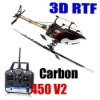2.4G Rc TREX 450 V2 3D 6ch Rc Helicopter RTF 450 helicopter