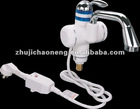3.0KW/3000W instant electric heating faucet