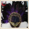 Masquerade different types of mask