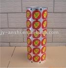 Alunminum sealing film