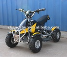 Kids Electric Quad Bike With Charger ( CS-E9051 )