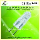 12V G6.35 halogen lamp halogen bulb