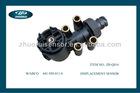 Displacement sensor ZR-Q016 Wabco ECAS height sensor for MAN 4410500110 1505287 98472878 81259370016