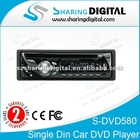 Sharing Digital One Din Indash Car DVD Player with SD USB