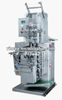 Fully-Automatic Towel Folding Immersion Packing Machine