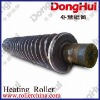 Heating Roller -Moban