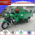 200CC Cargo Trike