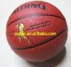 good quality basketball