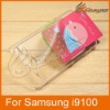New Clear Plastic Protection Hard cover Case For Samsung i9100 with credit card &LF-0411