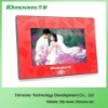 Digital Photo Frame DPF76M