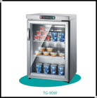 KILLER DEAL table top glass door fridge freezer