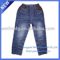 Children wear of Pants jeans