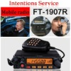 Hot selling uhf fm car transceiver (FT-1907R)