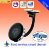 Car DVR with Motion Detection