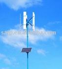 300W vertical wind generator ,wind system ,small wind turbine