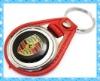 Leather car key chain DKLK0018