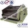ZKS series material grade vibrating screen