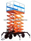HY Hydraulic 300kg Mobile Towable Scissor Lift for office maintainence