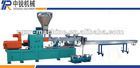 PET Recycling and Granulating Machine / PET Pelletizer