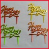 2012 plastic happy birthday cake decorating