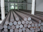 Excellent ISO Stainless Steel Bar