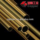 Copper Tube UNS C12200/C10200/C12200