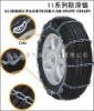 11 series passenger car snow chains 22years profession quality