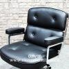 eames chair ES104