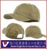 Men's blank baseball cap