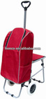 TELESCOPIC ROD SHOPPING TROLLEY WITH CHAIR