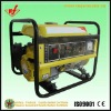 8% Off Now !! FUFA Portable Petrol Generator 6kva