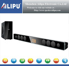 2.1ch digital soundbar