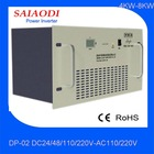 High Quality ac compressor inverter 4000w-8000w