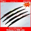 Multifunctional soft wiper blade with 7 adaptors 85222-0P020 for TOYOTA COROLLA GRX122