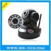2.0 Megapixel IP Camera 1080P FULL HD